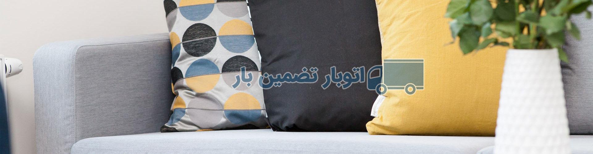 اسباب کشی منازل و اداری تهران باربری